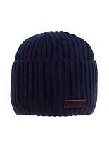 Стильная модная качественная вязаная резинкой мужская шапка с отворотом.
