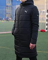 Куртка мужская пуховик удлиненный зима Puma пума черный Киев