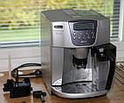 Кофемашина Delonghi Magnifica ESAM 4500 S 1350 Вт, фото 3