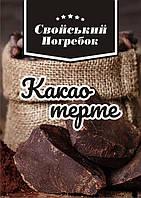 Какао тертое Unicao Olam премиум натуральное (монолит) 500 гр