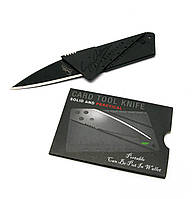 Нож кредитка  (9х5,5 см)(K801)