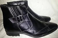 Ботинки мужские кожаные зимние MASIS 1121