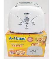 Тостер бытовой, регулятор степени поджаристости, функции разогрева и разморозки, на 2 тоста