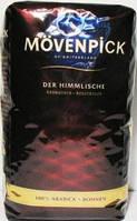 Кофе в зернах MÖVENPICK Der Himmlische 500г.