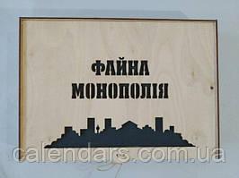 """Настольная игра """"Файна монополия"""""""