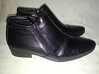 Ботинки мужские кожаные зимние MASIS 4035