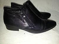 Ботинки мужские кожаные зимние MASIS 4045
