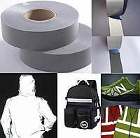Светоотражающая лента для одежды тканевая 5Х300 см.