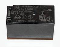 Реле электромеханическое  JW1FSN-24V;  24VDC