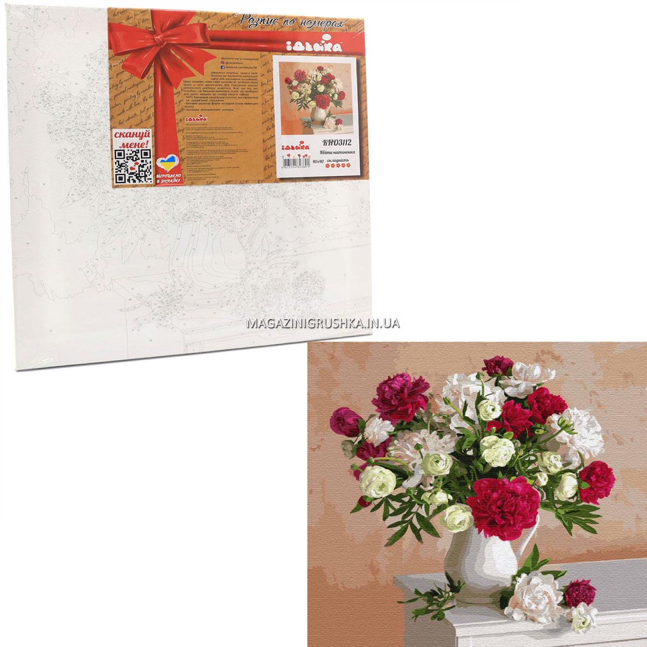 Картина по номерам Идейка «Цветы вдохновения» 40x40 см (КНО3112)
