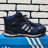 Зимние кроссовки Adidas Climaproof, (ботинки адидас климапруф мужские). Наличие размеров в описание