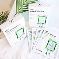 Витаминная маска-концентрат с пептидами Wonjin Medi Energy Infusion Concentrated Ampoule Mask