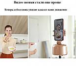 Умный держатель для смартфона Apai Genie 2 смарт-штатив 360° с датчиком движения Золотой, фото 3