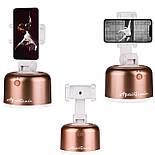 Умный держатель для смартфона Apai Genie 2 смарт-штатив 360° с датчиком движения Золотой, фото 9