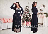 Женское нарядное платье Снежанна т.синий+бежевый