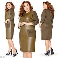 Крутое молодежное платье из эко-кожи с замшевыми вставками с карманами р: 50, 52, 54, 56, 58 арт. 674