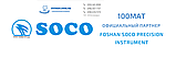 Файлы SOCO SC PRO 25 mm. 04/35, 6шт. Официальный представитель. Любые размеры всегда в наличии., фото 4
