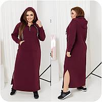 Зимние теплое длинное платье бордо с капюшоном (6 цветов) НФ/-16399