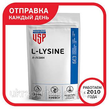 Лизин L-Lysine 100г Порошок