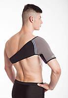 Согревающий фиксирующий бандаж для плеча с турмалином