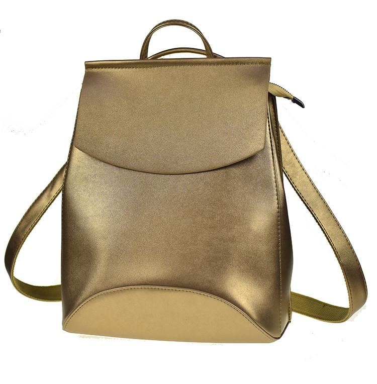 Недорогий стильний жіночий рюкзак - сумка