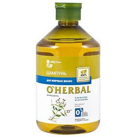Шампунь для жирного волосся 500 мл,O Herbal