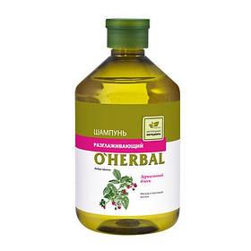 Розгладжуючий Шампунь з екстрактом малини 500 мл, O Herbal