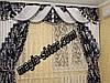 Ламбрекен с бахромой + 2 шторы