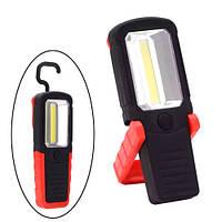 Лампа фонарь с крючком и подставкой для палатки кемпинга COB LED 3Вт