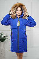 Зимняя куртка цвета электрик