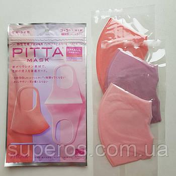 3 ШТ Багаторазова маска пітта Pitta Mask Small Pastel Arax