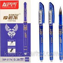 """Ручка гелева"""" пиши-стирай"""", колір синій, пише тонко"""