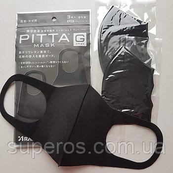 3 ШТ Багаторазова маска пітта Pitta Mask Arax