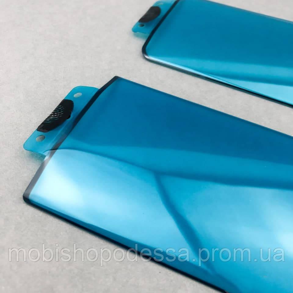 Скло для SAMSUNG S-серії BESTSUIT Full Cover Flexglass