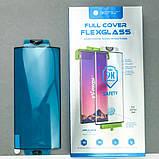 Скло для SAMSUNG S-серії BESTSUIT Full Cover Flexglass, фото 2