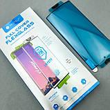 Скло для SAMSUNG S-серії BESTSUIT Full Cover Flexglass, фото 3
