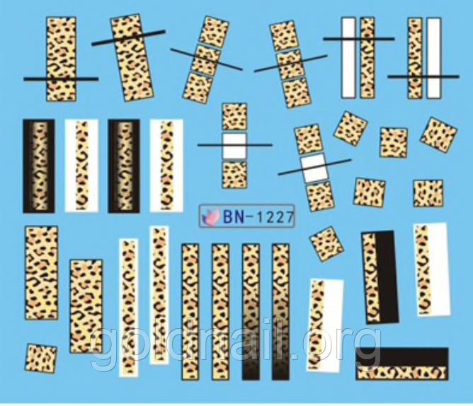 Слайдер водний для дизайну нігтів BN-1227