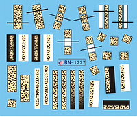 Слайдер водный для дизайна ногтей BN-1227