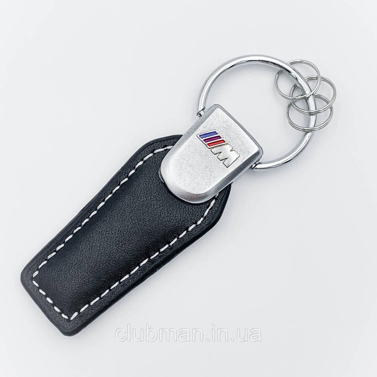 Брелок для ключей кожаный для BMW M БМВ черный с белой ниткой