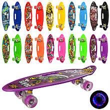 Скейтборд для дітей скейт