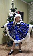 Новогодний костюм Снегурочки для девочки Детский новогодний костюм Пончо накидка