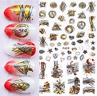 Слайдер дизайн для ногтей F659, фото 1