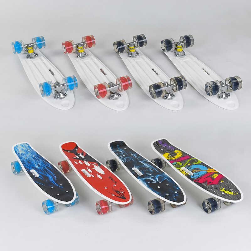 Скейтборд для детей скейт борд светящиеся колеса