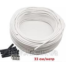 90 метров. 33 Ом/м.Нагревательный карбоновый кабель 12К в силиконовой изоляции