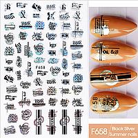 Слайдер дизайн для ногтей F658, фото 1