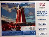 "Набор-стандарт, картина по номерам, ""Старая мельница, 35х45см, ROSA START, фото 3"