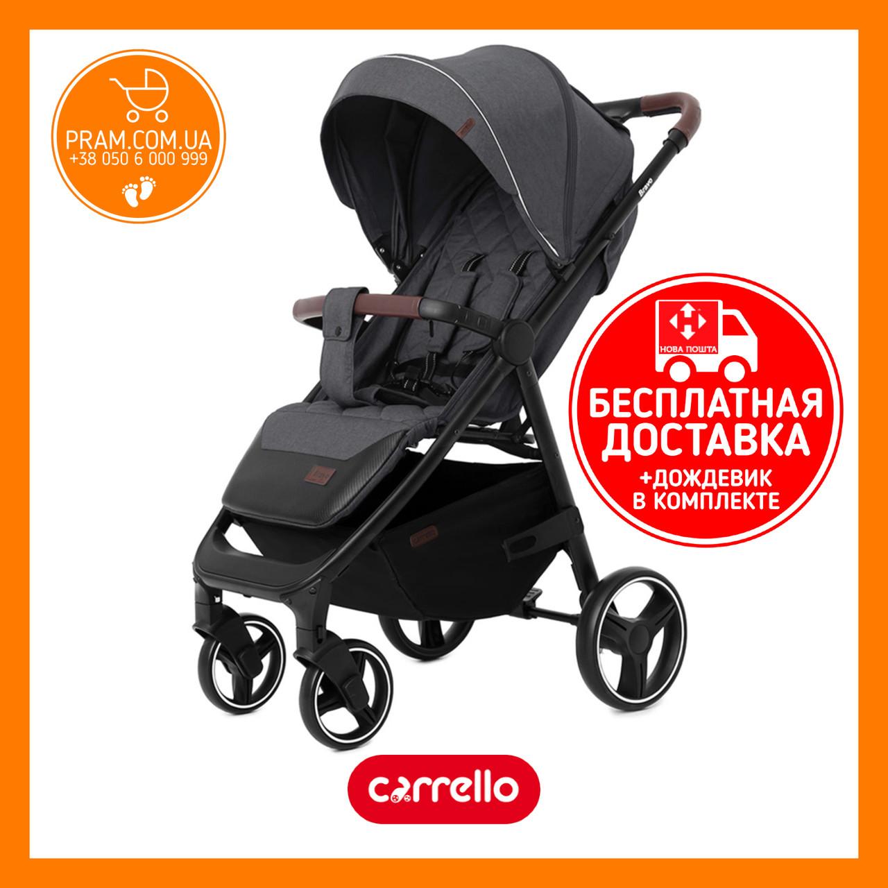 CARRELLO BRAVO CRL-8512 прогулочная коляска Serious Grey