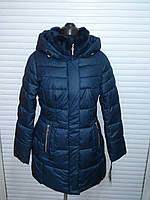 Куртка Clasna 343
