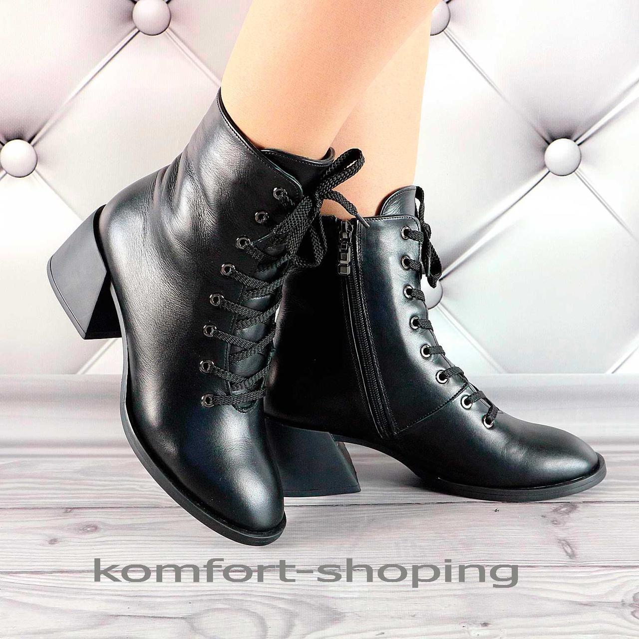 Зимние ботинки женские черные кожаные  V 1337