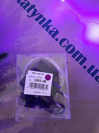 Новогодняя светодиодная гирлянда РОСА 100 LED, 10м фиолетовый, фото 2